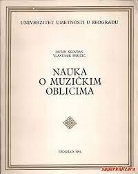 Nauka o muzičkim oblicima Dušan Skovran, Vlastimir Peričić