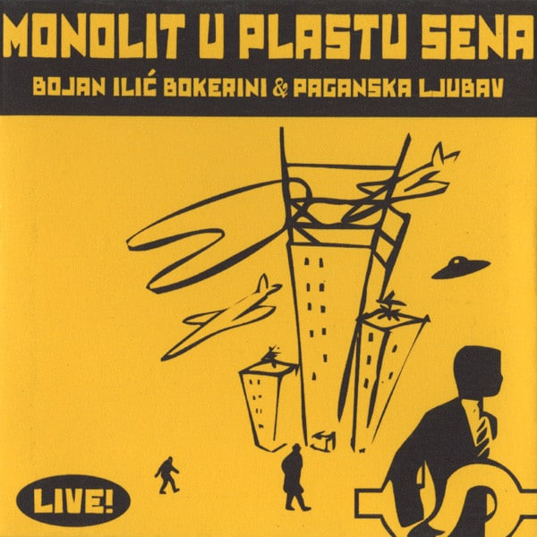 Monolit u plastu sena Bojan Ilić Bokerini i Ivan Milosavljević