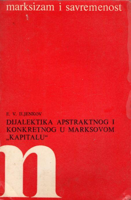 """Dijalektika apstraktnog i konkretnog u Marksovom """"Kapitalu"""" E. V. Iljenkov"""
