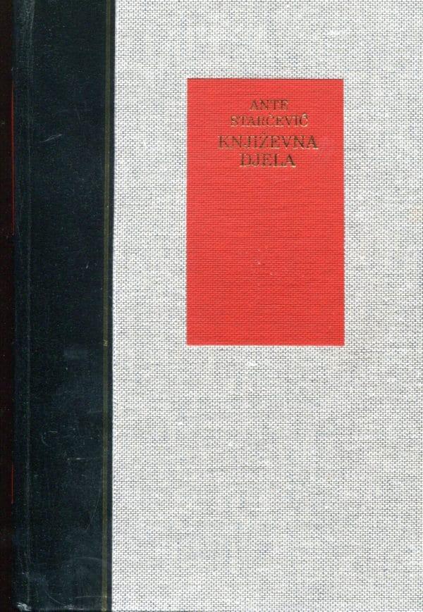 Književna djela Starčević Ante