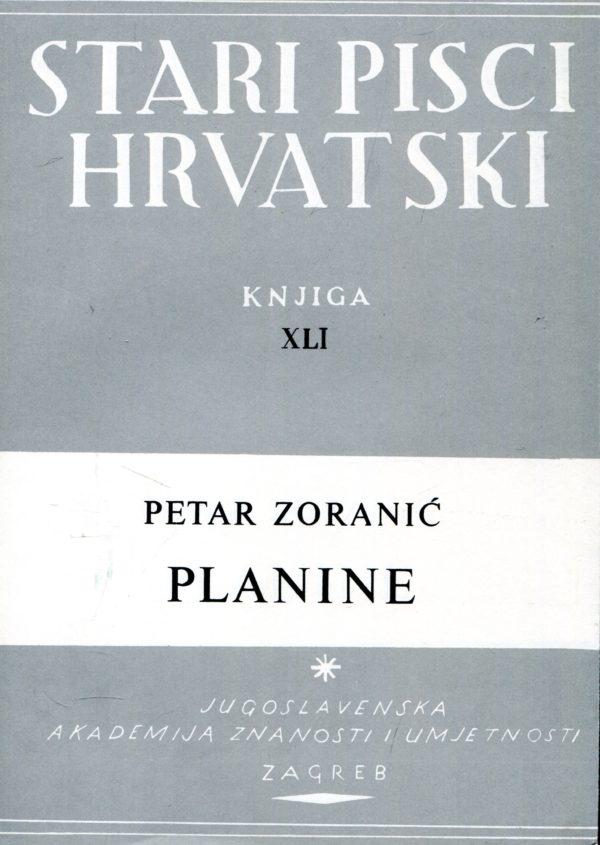 Planine Zoranić Petar
