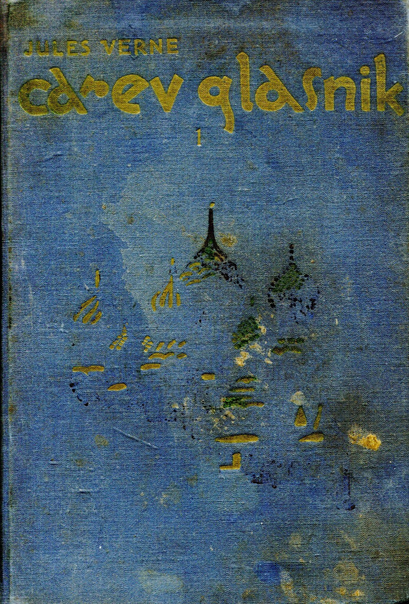 Carev glasnik 1 Verne Jules