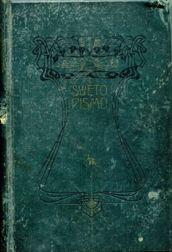 Sveto pismo Valentin Čebušnik