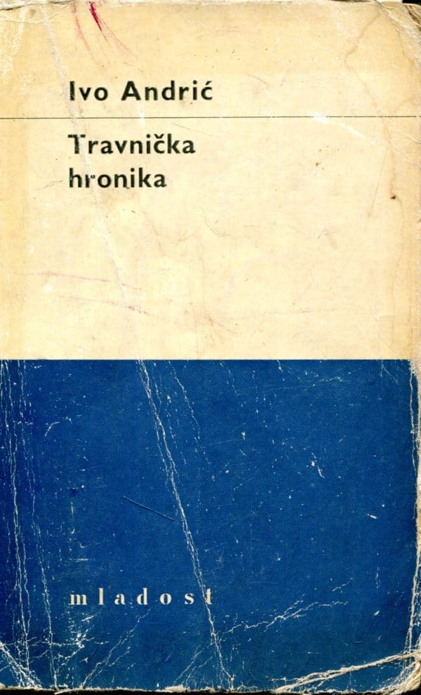 Travnička hronika Andrić Ivo