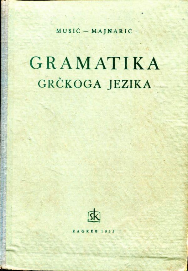 Gramatika grčkoga jezika August Musić i Nikola Majnarić