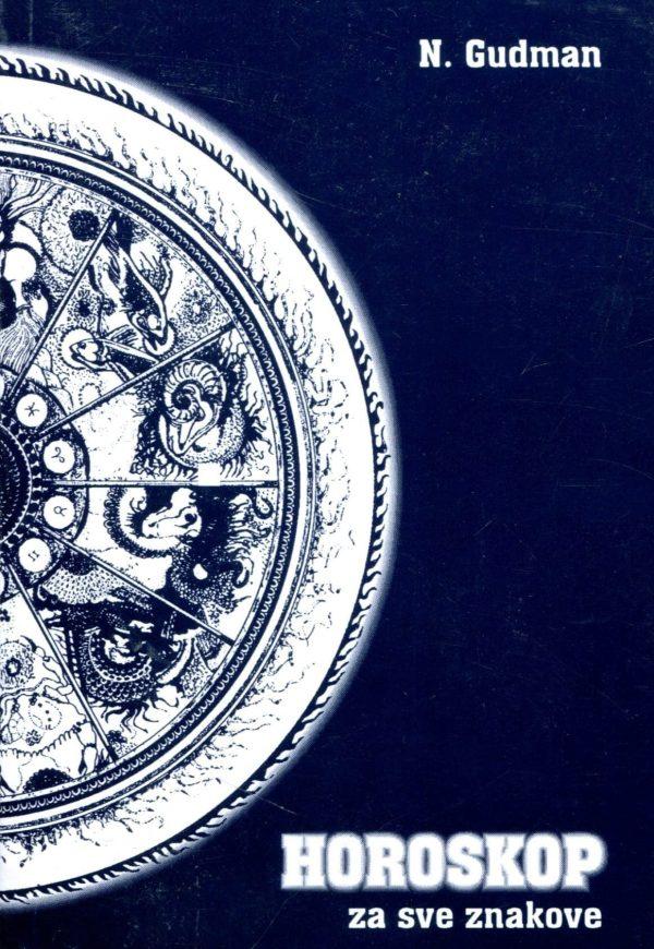 Horoskop za sve znakove N. Gudman