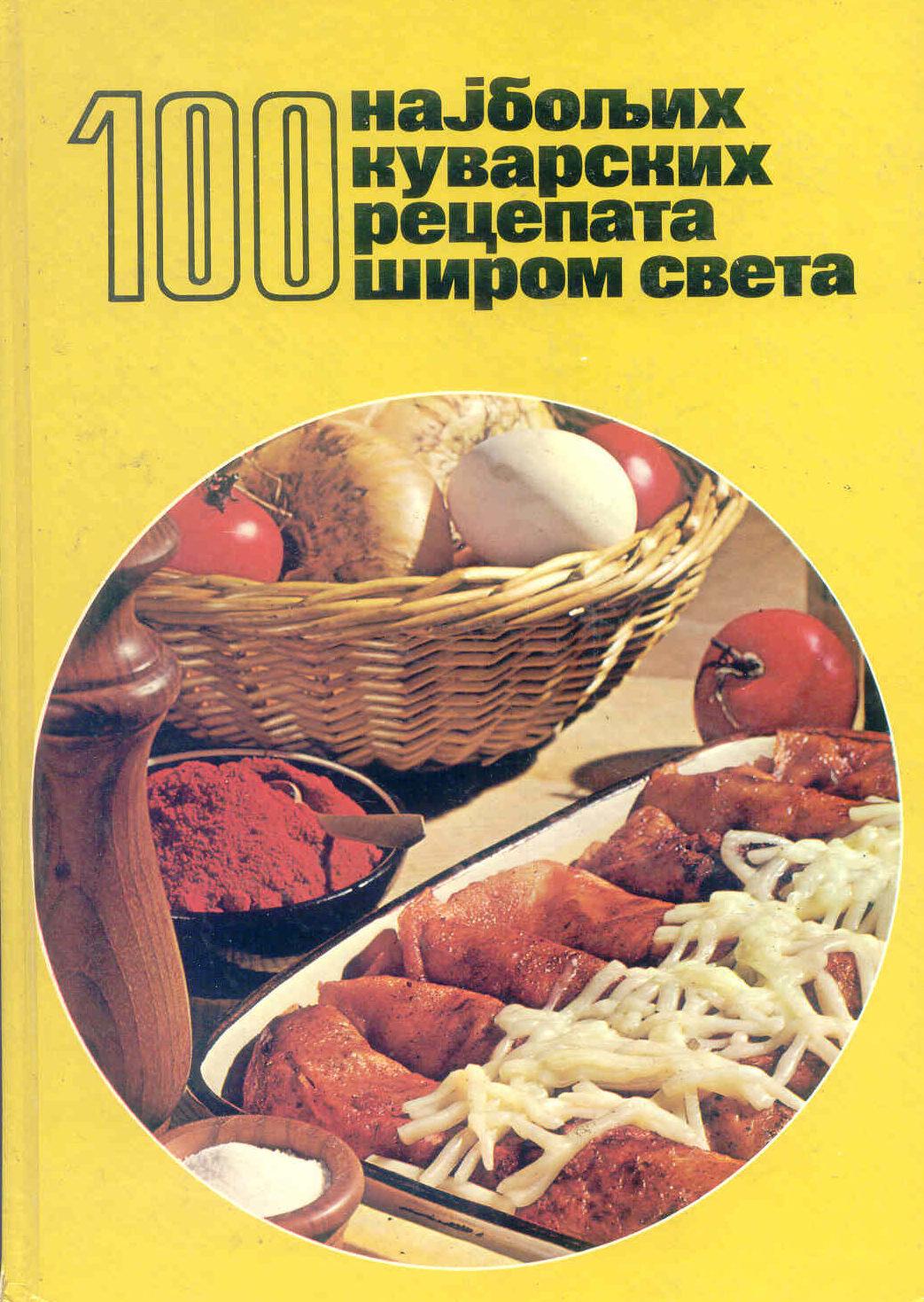 100 najboljih kuvarskih recepata sirom sveta GA