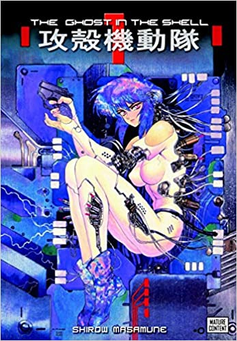 The Ghost in the Shell 1 Shirow Masamune