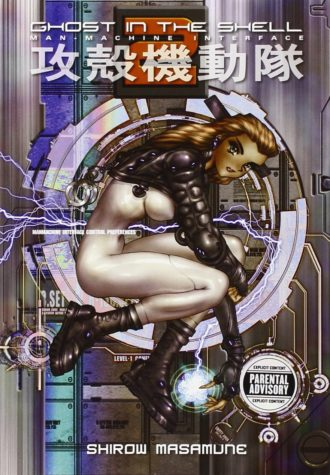 Ghost in the Shell 2 Shirow Masamune