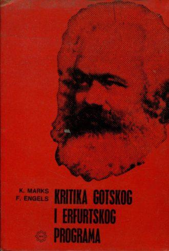 Kritika Gotskog i erfurtskog programa Karl Marx, Friedrich Engels