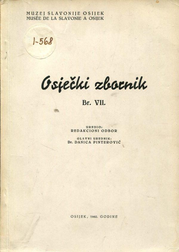 Osječki zbornik br. VII. Danica Pinterović/uredio