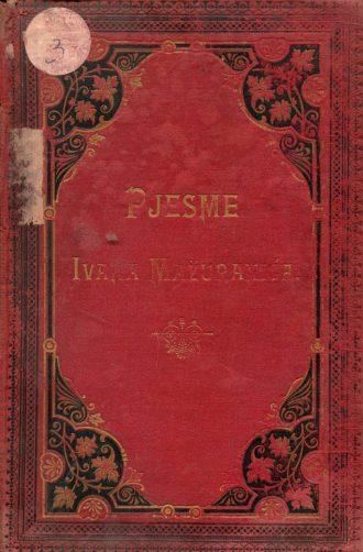 Pjesme Ivana Mažuranića Vladimir Mažuranić