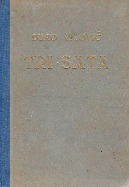 Tri sata Vilović Đuro
