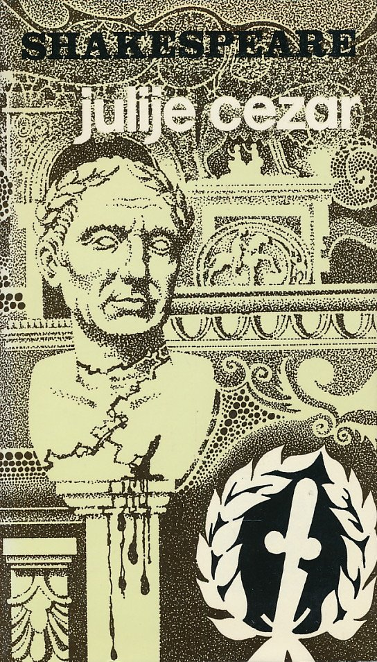 Julije Cezar Shakespeare William