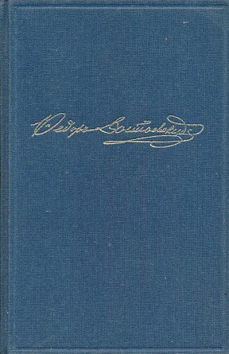 Sabrana dela 1-20 Dostojevski Mihajlovič Fjodor