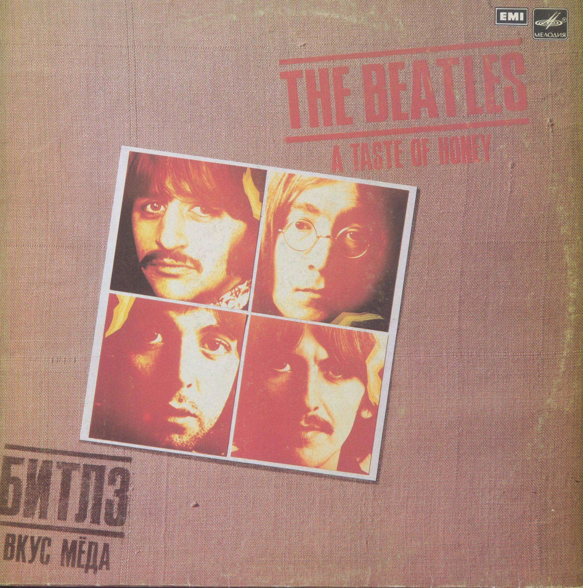 Gramofonska ploča Beatles A Taste Of Honey C60 23581 008