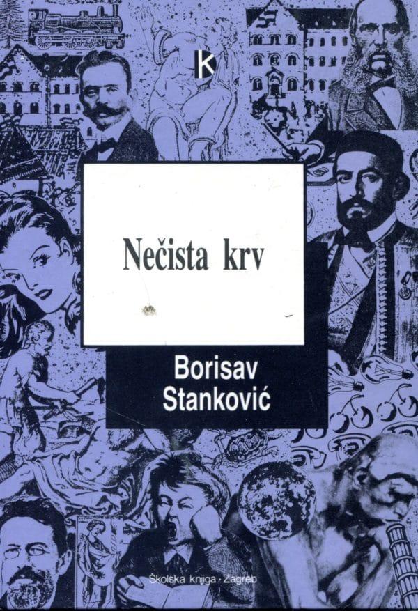 Nečista krv Stanković Borisav