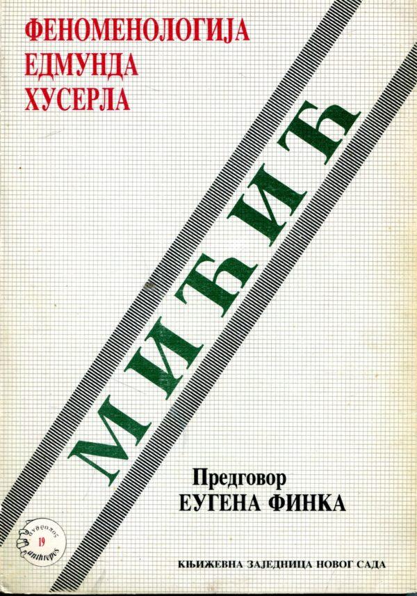 Fenomenologija Edmunda Huserla Zagorka Mićić