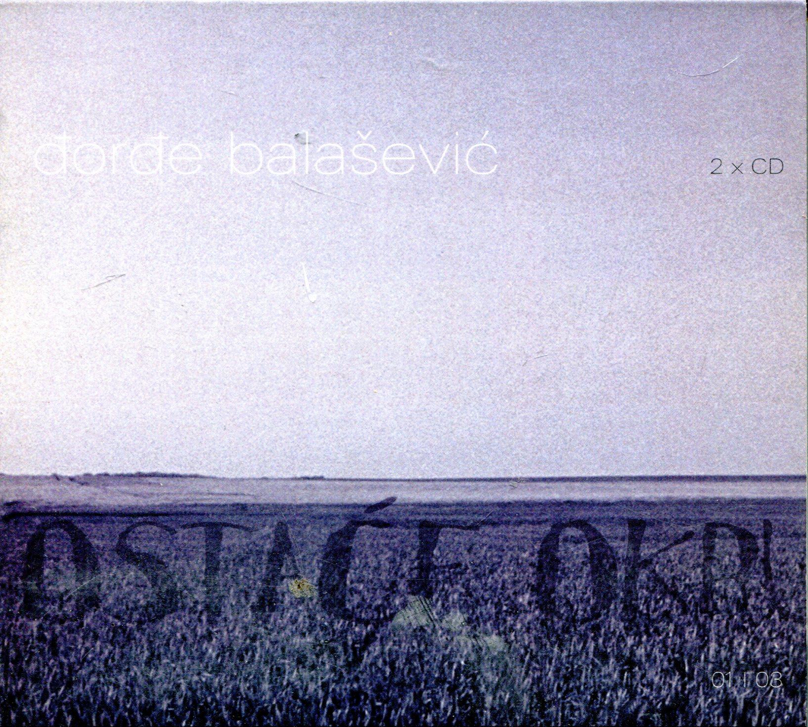Ostaće okrugli trag na mestu šatre Đorđe Balašević