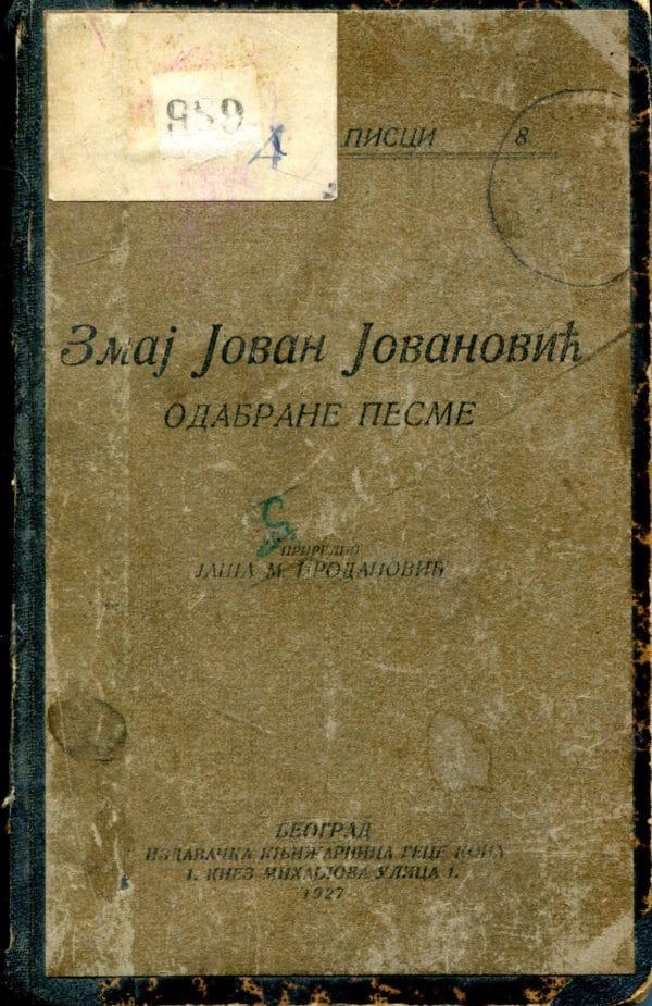 Odabrane pesme Jovanović Zmaj Jovan