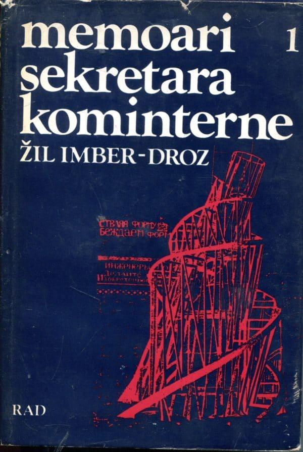 Memoari sekretara Kominterne 1-2 Žil Imber-Droz (Jules Humbert-Droz)