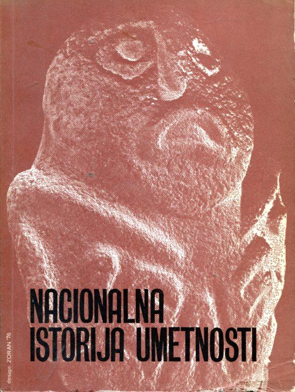 Nacionalna istorija umetnosti G. a.