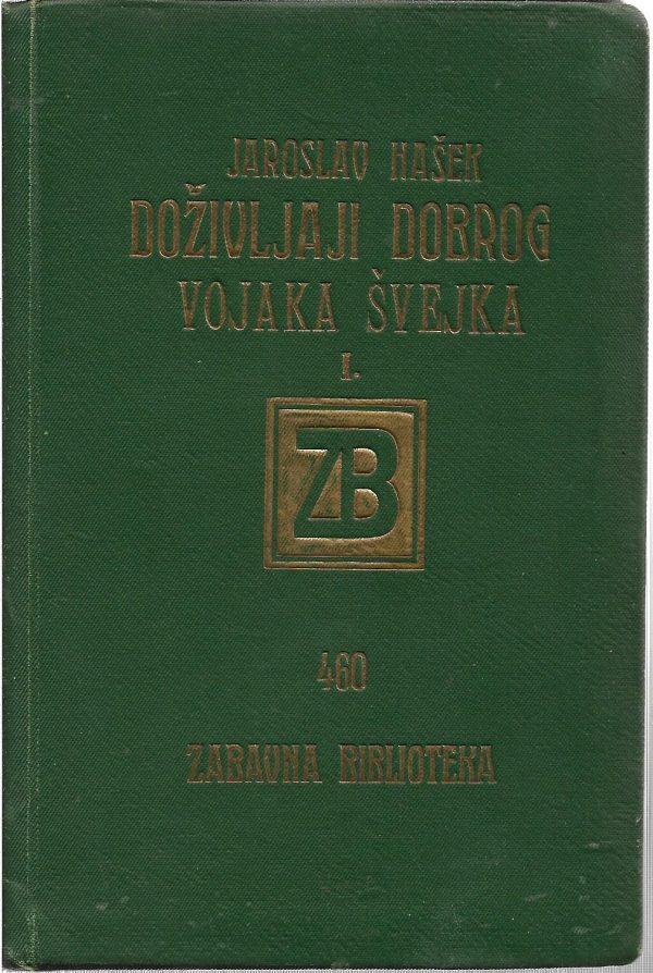 Doživljaji dobrog vojaka Švejka 1-4 Hašek Jaroslav