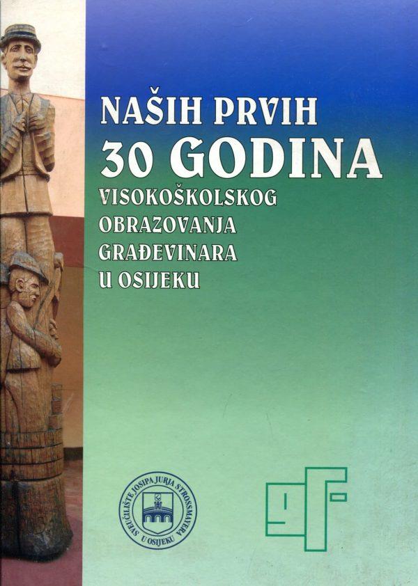 Naših prvih 30 godina visokoškolskog obrazovanja građevinara u Osijeku GA