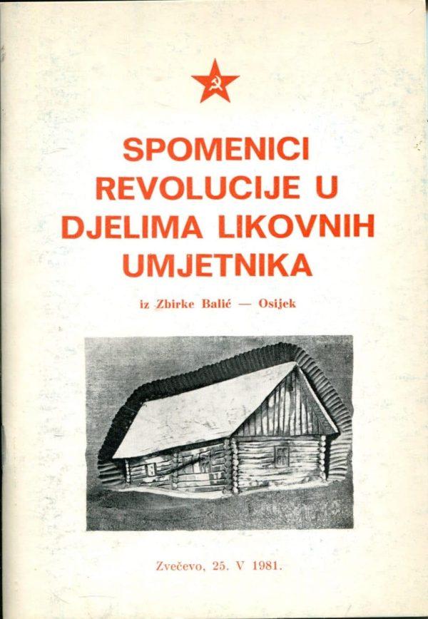 Spomenici revolucije u djelima likovnih umjetnika G.A.