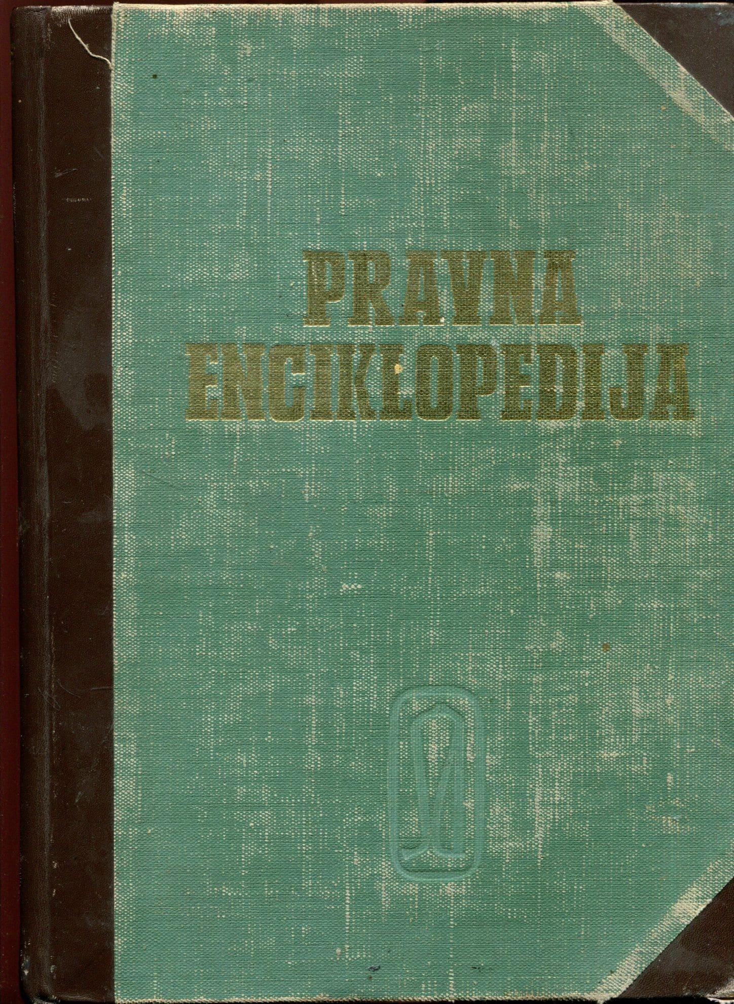 Pravna Enciklopedija G.A.