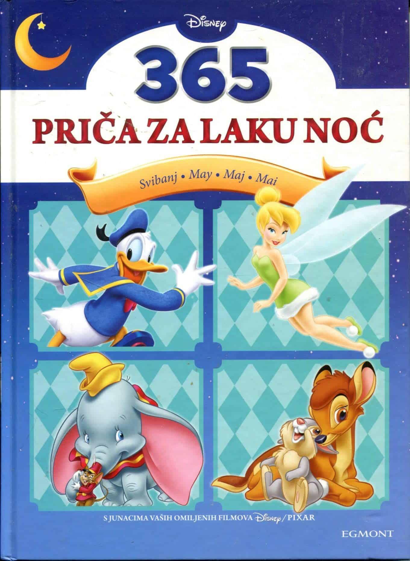 365 Priča za laku noć Disney