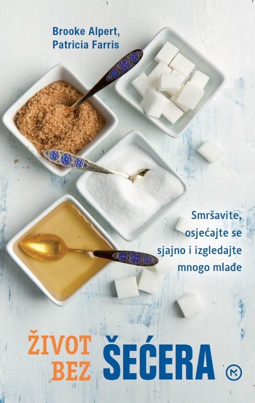 Život bez šećera Brooke Alpert, Patricia Farris