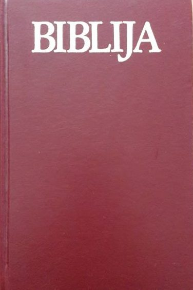 Biblija Jure Kaštelan, Bonaventura Duda